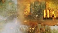 1812: Энциклопедия великой войны Сезон-1 12 серия