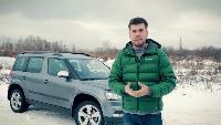 Антон Воротников Компакт кроссоверы Компакт кроссоверы - Skoda Yeti Тест-драйв.
