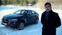Антон Воротников Полноразмерные кроссоверы Полноразмерные кроссоверы - BMW X6 (2015)