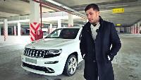 Антон Воротников Полноразмерные кроссоверы Полноразмерные кроссоверы - Jeep SRT 8. Реальность.