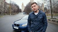 Антон Воротников Зацеп Зацеп - Последняя M.