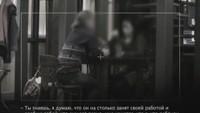 Брачное чтиво 1 сезон Трехстороннее развлечение
