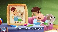 Буренка Даша Сезон-1 Дружба