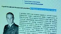 Человек и закон 2012 Выпуск от 07.06.2012