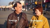 Еврочекин Сезон-1 Серия 1
