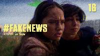 #Fake_News Сезон-1 Серия 16