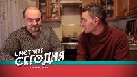 Города Сезон Полтава