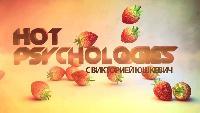 HotPsychologies Все видео Все видео - Cексуальные способности мужчин. Рейтинг от 1 до 10 баллов
