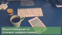 HotPsychologies Все видео Все видео - КАК ВЕРНУТЬ БЫВШЕГО, БЫВШУЮ