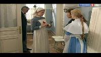 Институт благородных девиц Институт благородных девиц Серия 231
