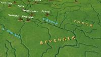 История Государства Российского Сезон-1 Происхождение казаков