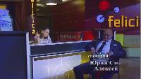 Костоправ Сезон 1 Серия 3 - Принц и нищий