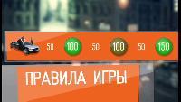 Козырная маршрутка Сезон Серия 15