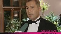 Модная прививка 1 сезон 78 выпуск