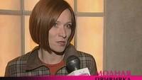 Модная прививка 1 сезон 95 выпуск