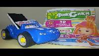 Мультфильм про машинку, которая привезла Фикси журнал! Видео для Детей. Детское приложение ФИКСИСКОП