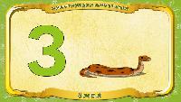 Мультипедия животных Русский алфавит Русский алфавит - Серия 34 - Буква З - Змея