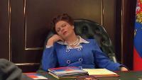 Одна за всех Президент Иванова Когда правительство спит
