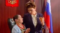 Одна за всех Президент Иванова Мать президента