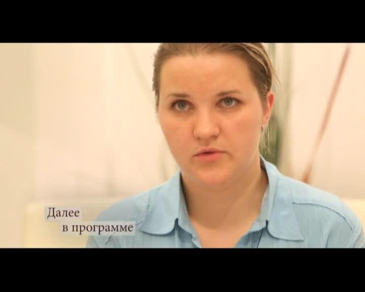 Понять психологиЮ Понять психологиЮ Серия - 14