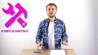 Roman Ursu Поделки своими руками Поделки своими руками - Как нарисовать от руки идеальный круг своими руками