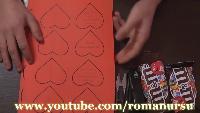 Roman Ursu Поделки своими руками Поделки своими руками - Как сделать сладкую валентинку из m&m`s своими руками
