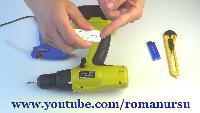 Roman Ursu Поделки своими руками Поделки своими руками - Как сделать USB зажигалку - флешку своими руками
