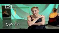 Русский балет Русский балет Выпуск 6