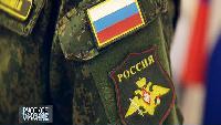 Русское оружие Русское оружие Эфир от 10.05.2015