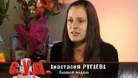 С.У.П. 1 сезон 3 выпуск