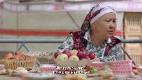 Счастливые дни Сезон-1 Серия 11 (на казахском языке с русскими субтитрами)