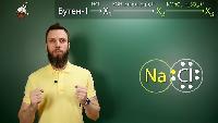 Thoisoi Химия металлов Химия металлов - Медь - Первый металл, полученный ЧЕЛОВЕКОМ!