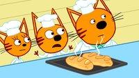 Три кота 3 сезон 138 серия. Хлеб