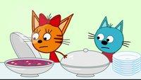 Три кота 3 сезон 154 серия. Урчащие животы