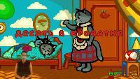 Три котёнка (Сурдоперевод) Считалки Считалки - Серия 10. Десять в кроватке