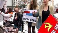 Улетное видео по-русски! 1 сезон 1 выпуск