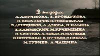 Юркины рассветы Сезон 1 Серия 2