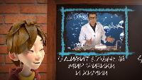 Академия Стекляшкина Сезон Серия 29