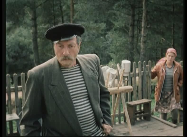 Художественные фильмы советские хорошие добрые смотреть