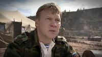 Террористка Иванова Сезон-1 Серия 1.
